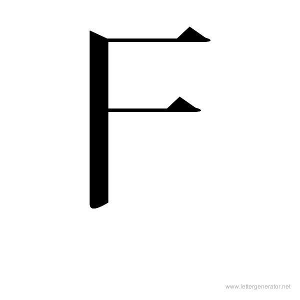 KANEIWA Font Alphabet F
